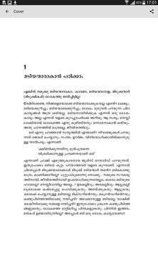 Manorama Books apk screenshot