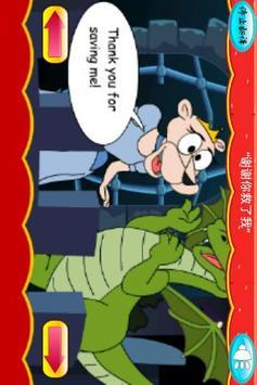 看动漫学英语-公主和龙 apk screenshot