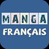Manga Français icon