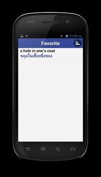 Thai Dictionary apk screenshot