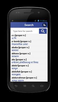 Bengali Dictionary apk screenshot