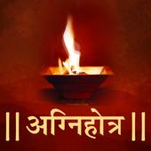 Agnihotra In Marathi icon