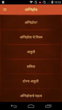 Agnihotra In Marathi poster
