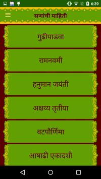 Maharastrian Festivals poster