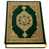 Quran Malay icon