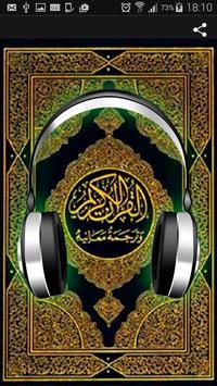 Abu Baker Shatri MP3 Quran poster