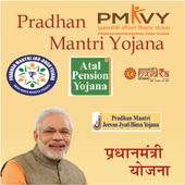 Pradhan Mantri Yojana Hindi icon