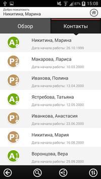 Mary Kay InTouch® Belarus apk screenshot