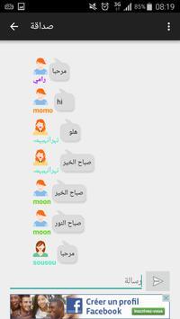 Arab Chat poster