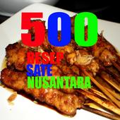 500 Resep Sate Nusantara Enak icon