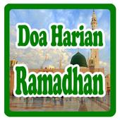 Kumpulan Doa Harian Ramadhan icon