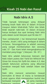 Sejarah 25 Nabi dan Rasul apk screenshot