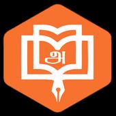 Perambalur Bookfair icon