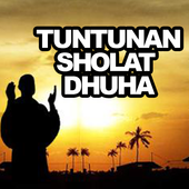 Tuntunan Sholat Dhuha icon