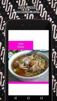 Resep Masakan Jawa apk screenshot