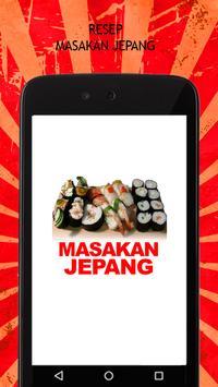 Resep Masakan Jepang apk screenshot