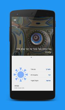 Siddur One poster