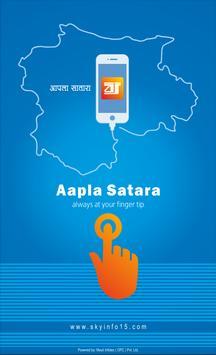 Aapla Satara poster