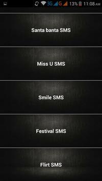 SMS for WhatsApp apk screenshot