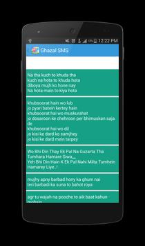 SMS Collection apk screenshot