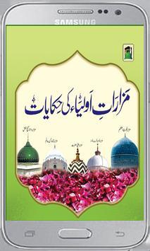 Mazaraat E Auliaya Ki Hikayaat poster