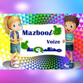Mazboot Voize icon