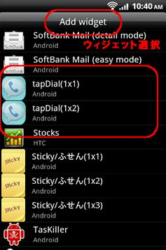 ccDial (Dial here) apk screenshot