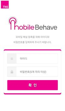 TNS Mobile Behave (Lollipop) poster