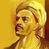 Yunus Emre icon