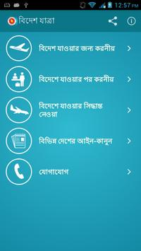 Bidesh Gomon poster