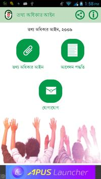Right To Information apk screenshot