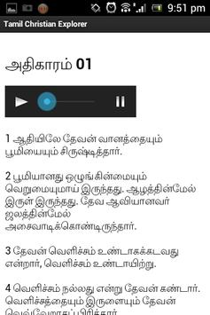 Tamil Christian Explorer apk screenshot