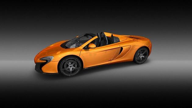 McLaren 650S poster