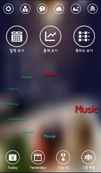 Bookmark User3 poster