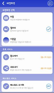 Bookmark User3 apk screenshot