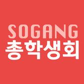 서강대학교 총학생회 icon