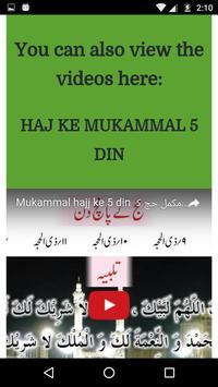 Haj guide in Hindi and Gujrati apk screenshot