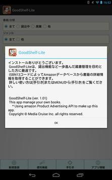 GoodShelf-Lite (書籍管理アプリ e本棚) poster