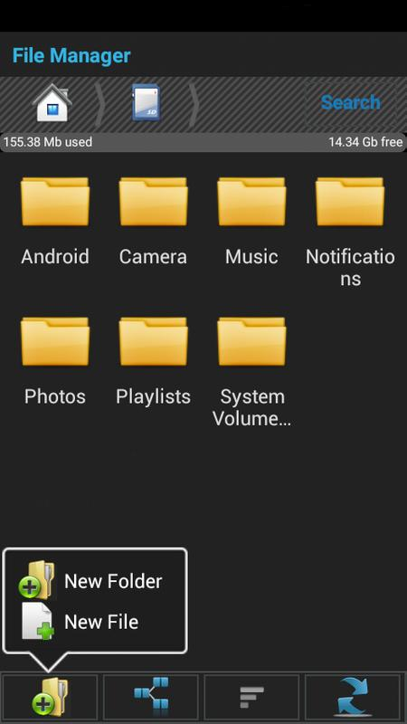 File Manager Android App Download