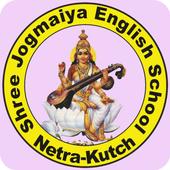 Shree Jogmaiya School Netra icon