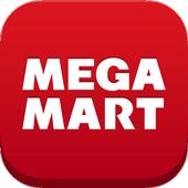 메가마트 icon
