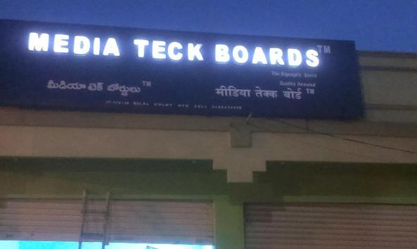 Media Teck Boards poster
