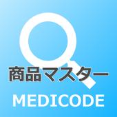 商品マスター 総合検索アプリ icon