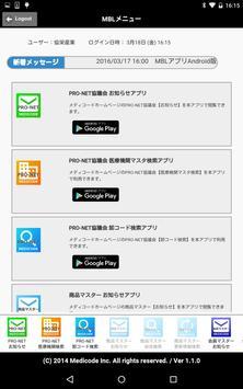 Medicode Business Launcher apk screenshot