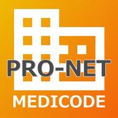 PRO-NET協議会 医療機関マスタ検索アプリ icon