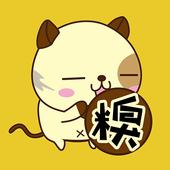 爆笑糗百2015 icon