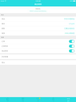 meepShop apk screenshot