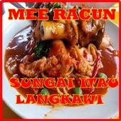 Mee Racun Sungai Itau Langkawi icon