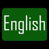 English Practitioner icon