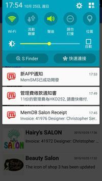 MemSMS apk screenshot